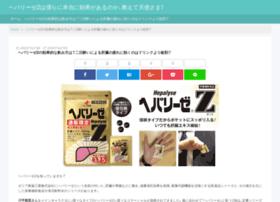 newsxz.com