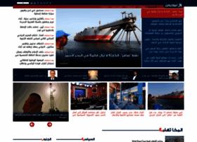 newsyemen.net
