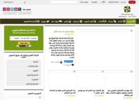 newsyrian.net