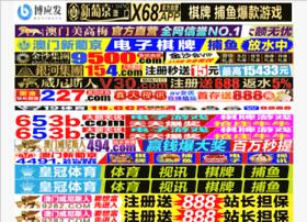 newszol.com