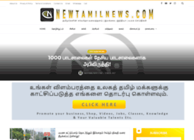 newtamilnews.com