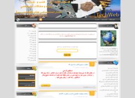 newtechweb.blogfa.com