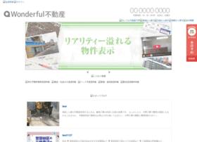 newtest.ielove.jp