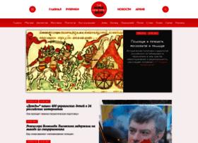 newtimes.ru