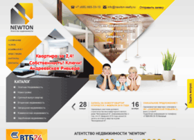newton-realty.ru