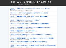 newtou.info