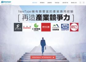 newtype.com.tw