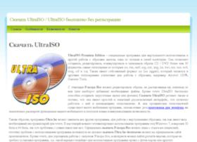 newultraiso.ru