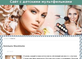 newvidiklub.ru