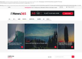 newvision24.com