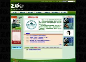 newweb.zoo.gov.tw