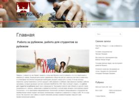 newworkcity.ru
