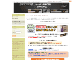 newworld1.ocnk.net