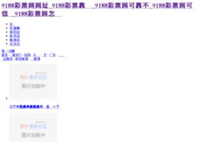 newxinxin.com