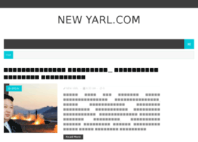 newyarl.com