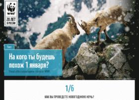 newyear2015.wwf.ru