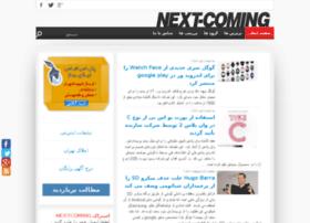 next-coming.com