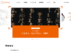 next-group.jp
