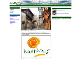 nextbgtrip.com