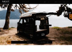 nextcamper.jp