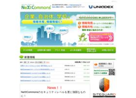 nextcommons.jp