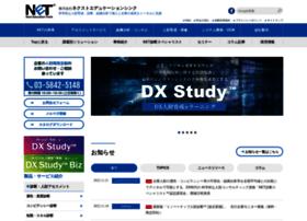 nextet.net