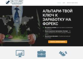 nextinvest.com.ua