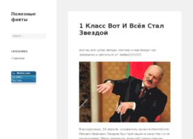 nextip.ru