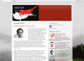 nextok.blogspot.com
