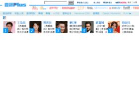 nextplus.com.hk