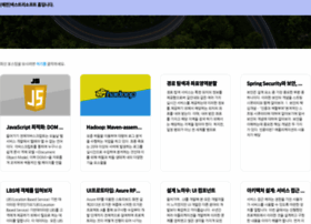 nextree.co.kr
