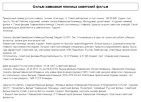 nextserver.ru