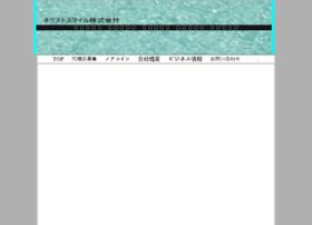 nextsmile.jp