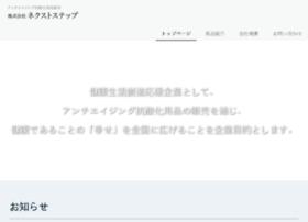 nextstep777.com