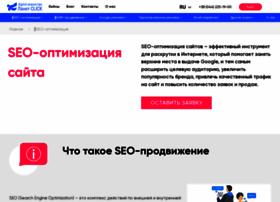 nexttv.com.ua