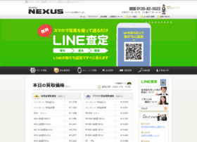 nexus13.co.jp