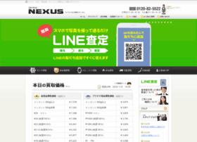 nexus13.co.jp