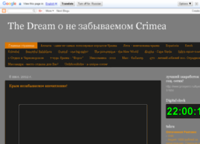nezabivaemii-crimea-uk.blogspot.com