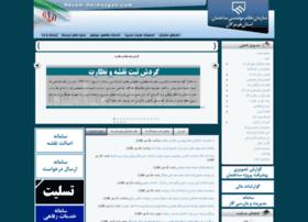 nezam-hormozgan.com