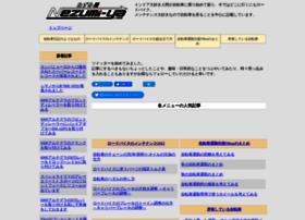 nezumi-ya.net