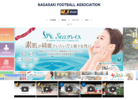 nfa.or.jp
