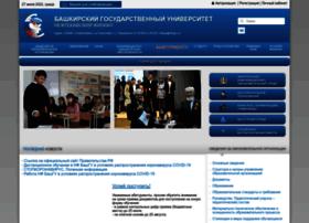 nfbgu.ru
