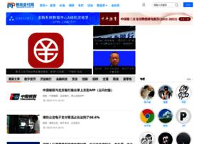 nfcin.com.cn