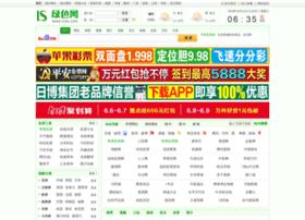 nfd.com.cn