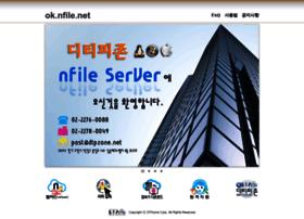 nfile.net