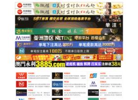 nfl4cn.com