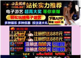 nflbigboard.com
