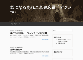 nfsgaming.net