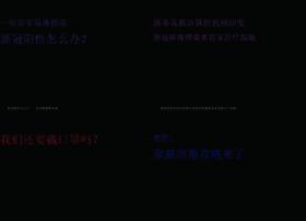 nftcc.com