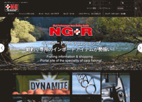 ng-carp.jp